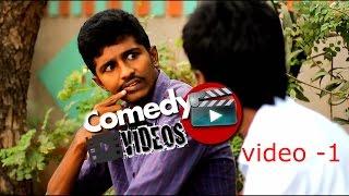 Comedy Videos - Video #1 - by Ravi Ganjam