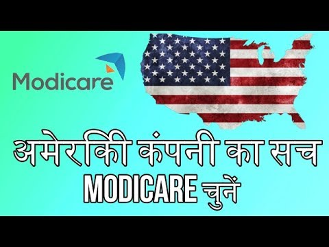 Truth Of American Companies.. Choose Only Modicare