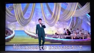 舟木一夫の新曲『眠らない青春』、2014年6月発売.