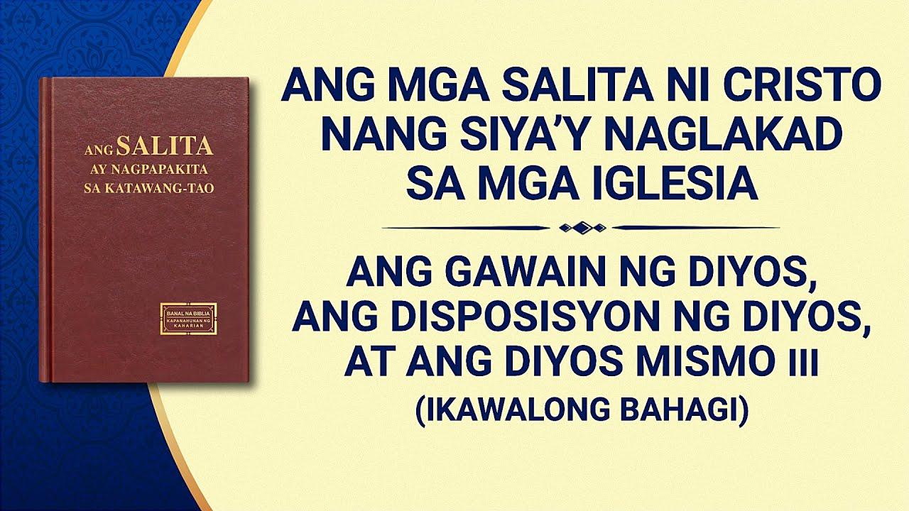 """Download """"Ang Gawain ng Diyos, ang Disposisyon ng Diyos, at ang Diyos Mismo III"""" Ikawalong Bahagi"""