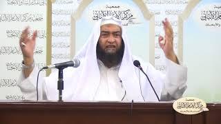 منهج السالكين وتوضيح الفقه في الدين ج 4 - المحاضرة الخامسة