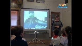 Урок-экскурсия, посвящённый 75-летию контрнаступления под Сталинградом