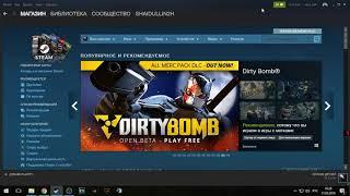 не работает микрофон в Steam играх, подробное описание