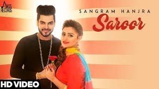 Saroor | (Full HD) | Sangram Hanjra| New Punjabi Songs 2018 | Latest Punjabi Songs 2018