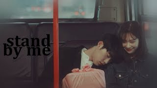 kwon si hyun & eun tae hee; stand by me.