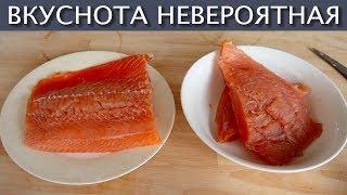 Настоящий шведский лосось гравлакс - Пошаговый рецепт супер вкусной рыбки с коньяком