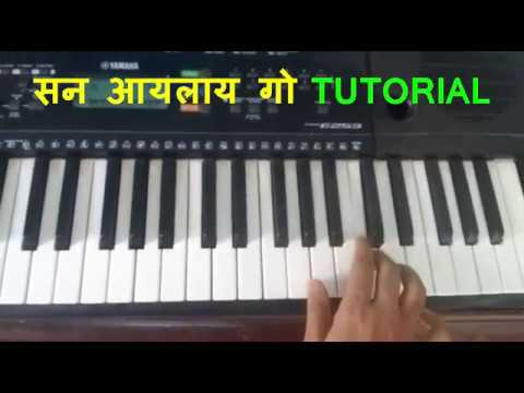 Piano Notes to play - San Aayalay Go -marathi song