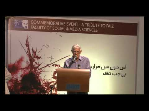 Commemorative Event A Tribute to Faiz Ahmed Faiz  Part 01 (Speeches)