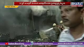 Fire Mishap In Kolkata Bagri Market | West Bengal | Bharat Today