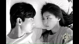 왜 이럴까 (Why Am I like This) - 배수지(Bae Suzy) OST Part 5 [Mp3]