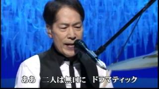 ドラマティック・レイン 稲垣潤一 Junichi Inagaki