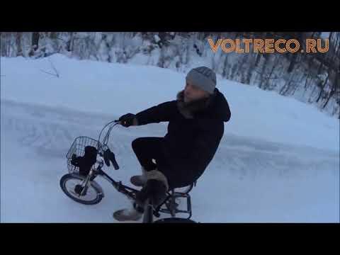Электрический трехколесный складной велосипед для взрослого Doonkan Trike Зимой Voltreco.ru