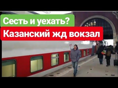 Всё не так уж важно.. Казанский жд вокзал в Москве