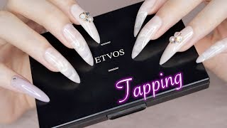 ASMR Tapping with Long Nails (No Talking)