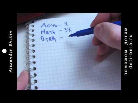 Задача №3 для 4 класса. Нестандартные задачи по математике на Youtube - математические задачи