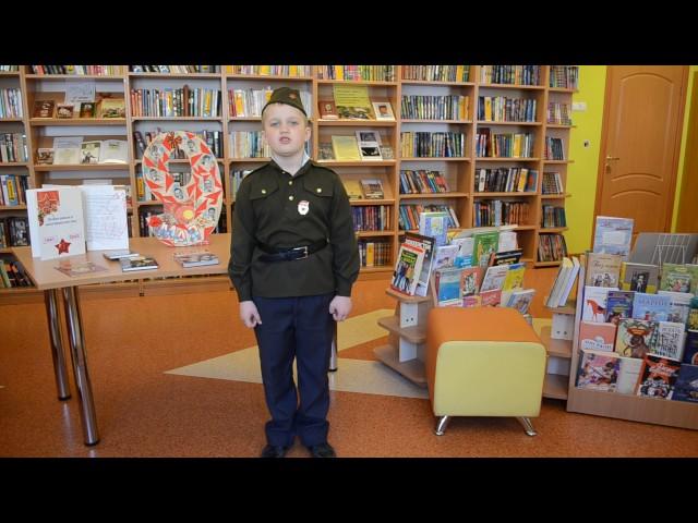Изображение предпросмотра прочтения – БорисШупляков читает произведение «Дорога жизни»