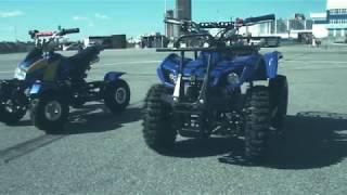 Квадроциклы в компании «ДВСмарт» Video