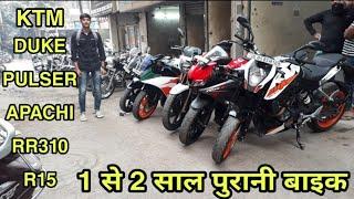 मात्र ₹50,000 से शुरु | Used bike In cheap Price | sk vlogs