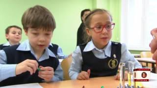 Урок естествознания в начальной школе Московского лицея