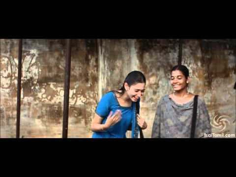 Sariya Thavara Song