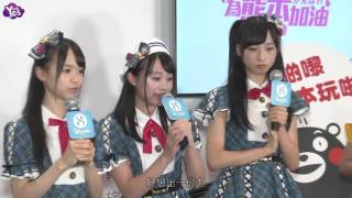 日本AKB48成員來港出席書展活動  為熊本地震災民加油打氣