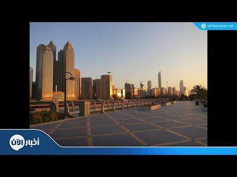 أبوظبي.. المدينة الأكثر أمانا في العالم  - نشر قبل 4 ساعة