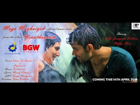 Moga Mazhaiyeh - Official Music Video | Datin Sri Shaila V, Logeswaran, R.Lawrence, Maney Villanz-HD