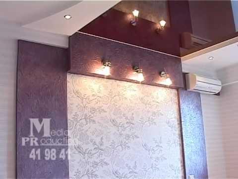 Натяжные потолки в Ульяновске Цены от 190 руб за 1м2