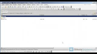 1 4  Как создать веб узел