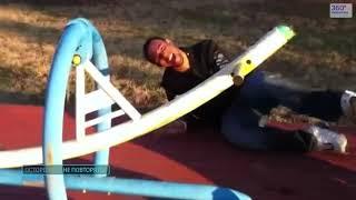 Детские игровые площадки - подростки ожигают на карусели, качели. Приколы