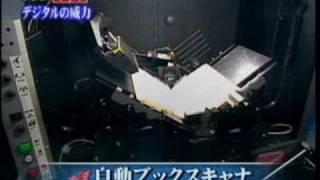 A Kirtas APT 1200 in Japan.mp3