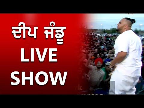 Deep Jandu performance at Sheridan College