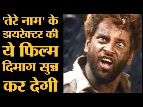 Tere Naam director Satish Kaushik हिंदी में बना रहे हैं साउथ की सुपर हिट Pithamagan |The Lallantop