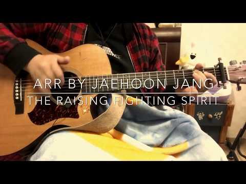 【TAB악보】 NARUTO(나루토) OST - 沸き上がる闘志(솟구치는 투지, The Raising Fighting Spirit) / Fingerstyle Guitar