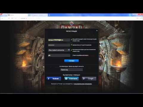 видео: Как зарегистрироваться в игре panzar