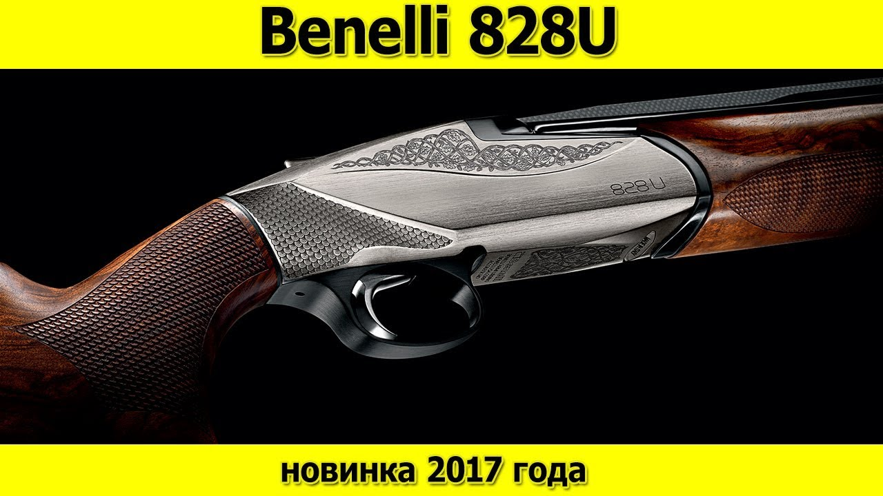 Benelli Raffaello Be Diamond - YouTube