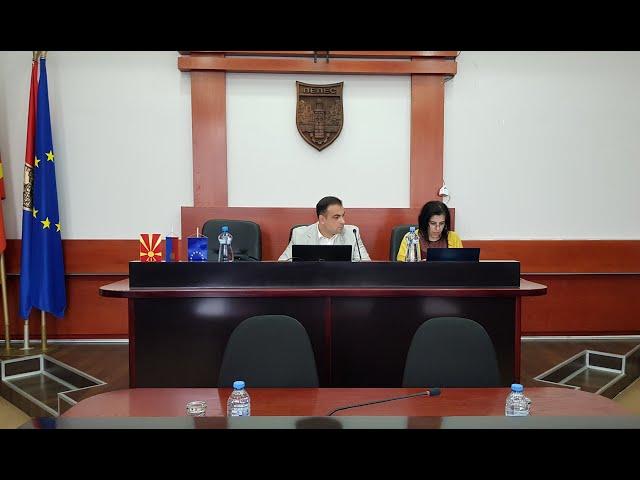 52 Седница на Совет на Општина Велес - 04.03.2020