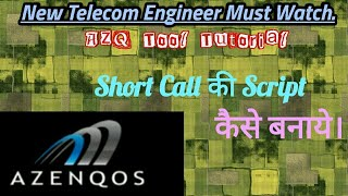 Download Short call script in AZQ.