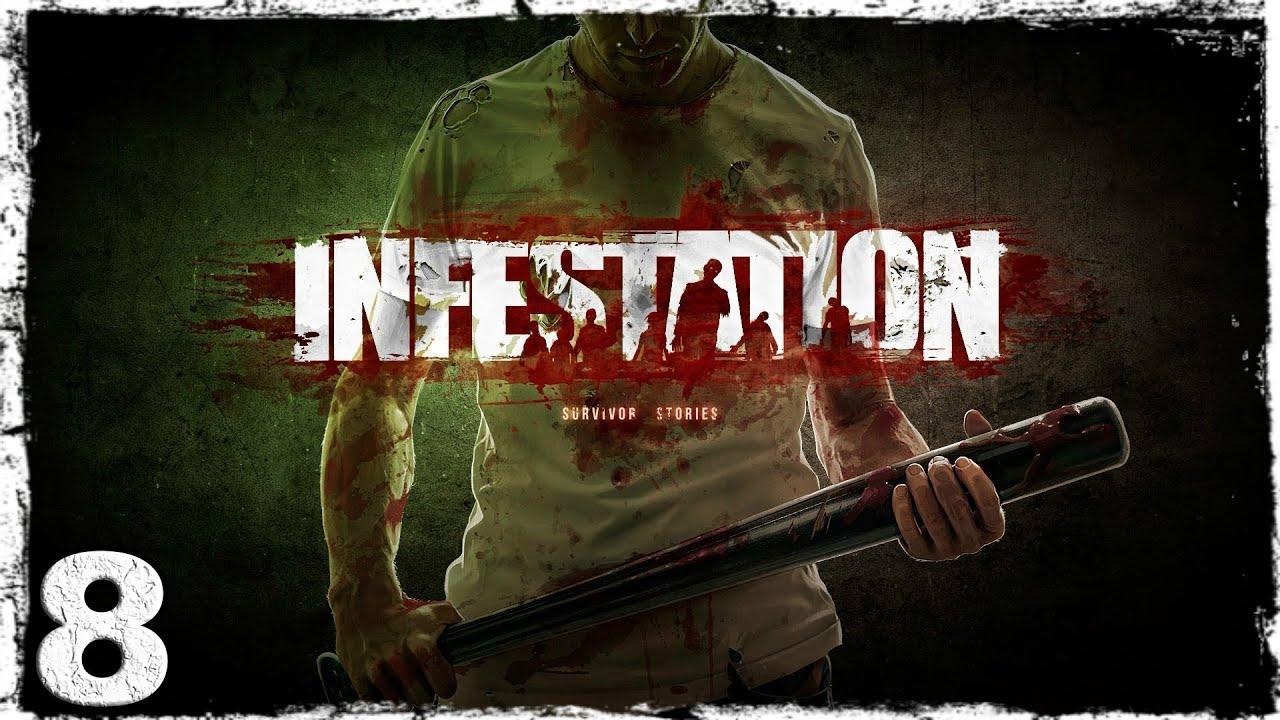 [Coop] Infestation: Survivor Stories (War Z). Серия 8 - Человек человеку волк.