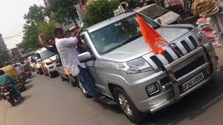 bhagwan parshuram jaynti sare brahman bhai ek sath pandit ekta zindabaad