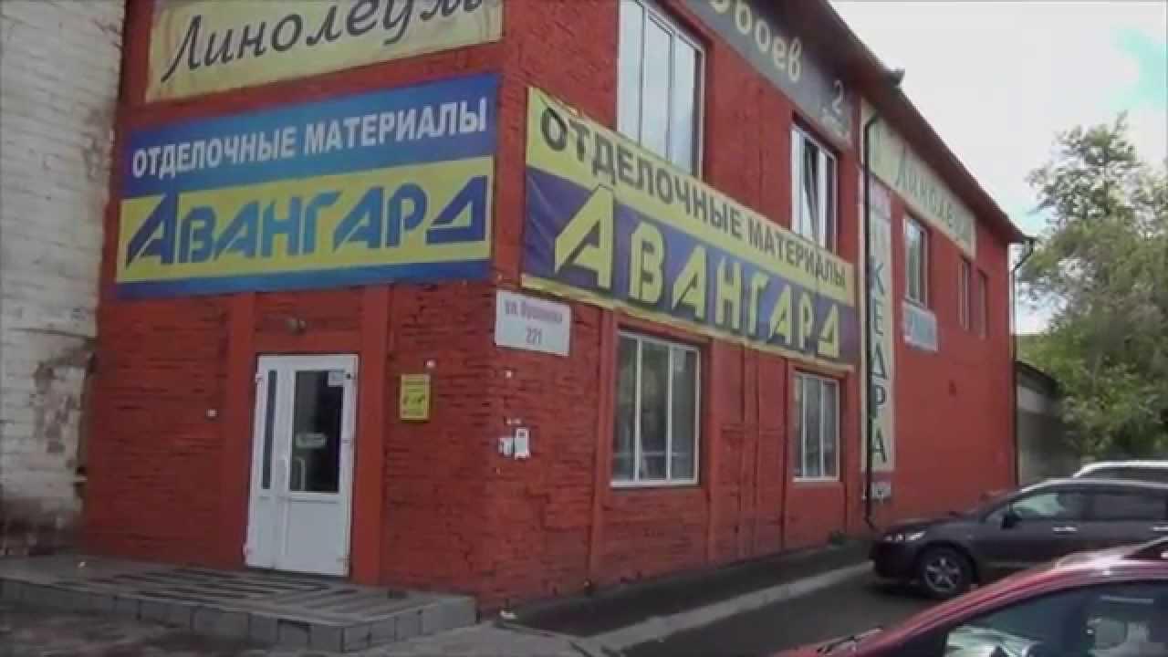 Линолеум Алекс Мальборо Харьков Украина - YouTube