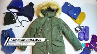 Видео-обзор зимняя куртка 4з1719/Коллекция Зима 2020