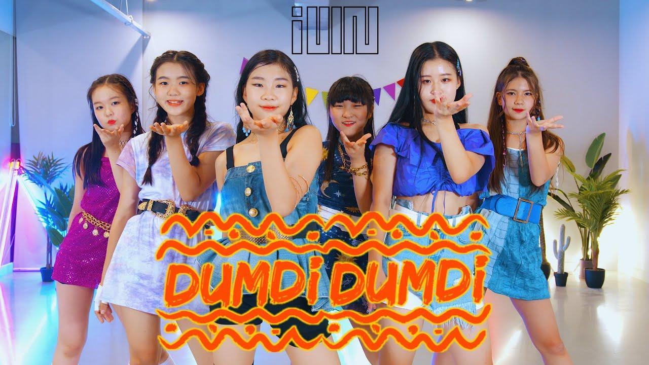 (여자)아이들((G)I-DLE) - '덤디덤디 (DUMDi DUMDi) full cover danceㅣPREMIUM DANCE STUDIO