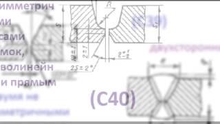 видео Разновидности и способы выполнения сварочных швов