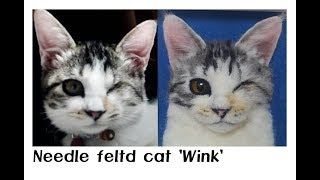 Needle felted cat (In memory of Wink)