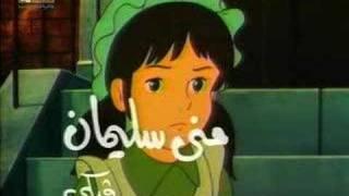 Sally - arabic