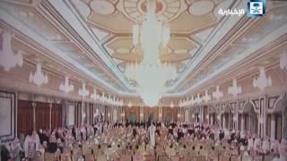 روح القيادة والشباب .. الأمير محمد بن سلمان