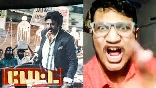 Thalaivar Gethu – Crazy Fan's Excitement | Rajinikanth | Karthik Subbaraj
