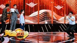 [黄金100秒]说学逗唱提高语文成绩 欢乐课堂传承传统文化| CCTV综艺