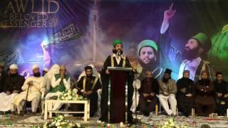 Beyaan by Qibla Pir Muhammad Naqeeb Ur Rehman Sahib at Bingley Hall Birmingham 09/01/16